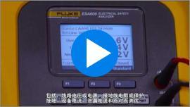 该ESA609电气安全分析仪是一种坚固,便携,易于使用的分析仪,设计用于一般电气安全测试。
